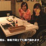 テーブル席は、車椅子同士でも隣で座れます
