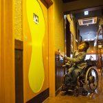 車椅子トイレ完備