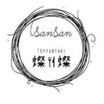鉄板居酒屋 燦燦-SANSAN-