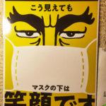 スタッフのマスク着用も徹底してます!