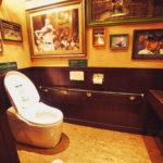 手すりも設置されていて広々としたトイレ♪
